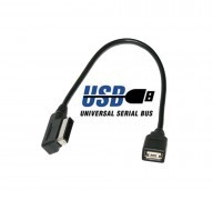Mercedes Media Interface Adapter - USB