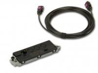 FISTUNE® antenna module A5 8T 3G