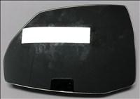 Spiegelglas (asphärisch-weitwinkel) mit Trägerplatte Links 10498