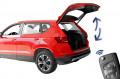 Retrofit kit electric tailgate for eat Seat Ateca KH7